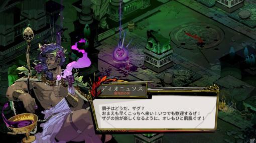 「LoL」国際大会の日本チームの躍進に沸く人、TGSのVR会場を楽しむ人、PS4版「Hades」をプレイする人など【編集部が遊んだゲーム】