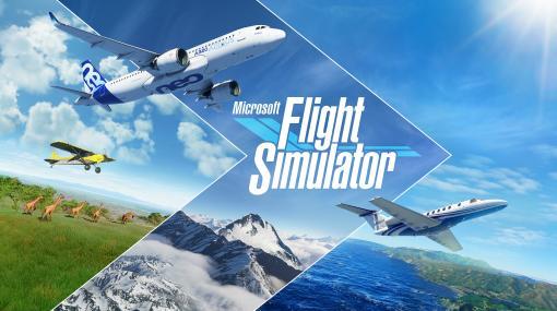 「Microsoft Flight Simulator」日本語パッケージ版が11月19日にズーから発売。日本語マニュアルとキーボード操作ポスターを同梱