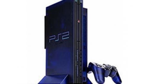 ゲオでPS/PS2/PSP/GBA/GC/Xbox全シリーズのハード・ソフトが全品50%OFFのセール開催!各ハードの買取受付終了に伴い
