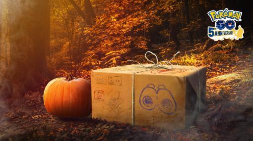 「ポケモンGO」にハロウィンの季節がやってくる! 今週10月17日までのイベントスケジュール公開
