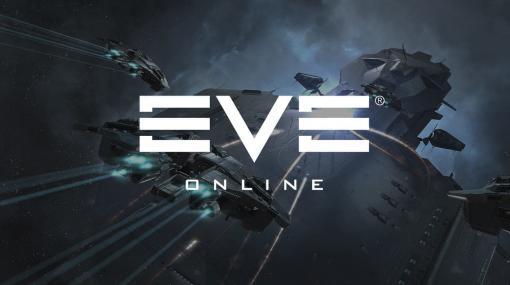 18年間にわたり続いた宇宙MMO『EVE Online』の今後の目標は「永遠のものとなること」。開発CCP GamesのCEOに聞く緻密で巨大な世界の運営理念
