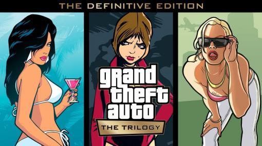 『グランド・セフト・オート:トリロジー:決定版』が2021年内に発売決定。『GTA III』『GTA:VC』『GTA:SA』のグラフィックが進化