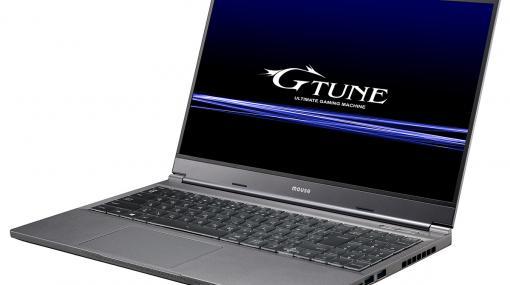 G-Tune,RTX 3060&165Hz表示対応のゲームノートPCにRyzen 7 5800Hモデルを追加