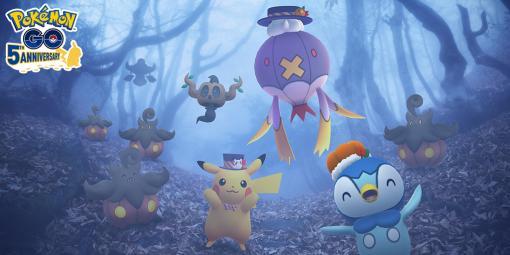 「ポケモンGO」,今年のハロウィンイベントは10月15日より2部構成で順次開催。バケッチャらがアプリ内に初登場