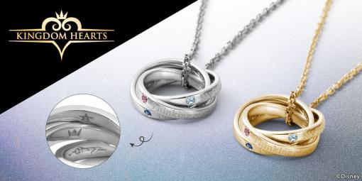 「キングダムハーツ」のキャラ10人から3人のデザインを選ぶ新作ネックレスが予約受付中