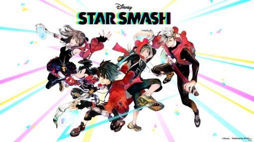 「STAR SMASH」のサービスが12月7日15時をもって終了―今後のスケジュールが公開