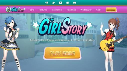 謎のゲーム『Girl Story』に『ミリシタ』からのアセット盗用疑惑が浮上。NFT素材にされ、目の死んだアイドルたち