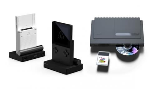 ゲームボーイ互換機「Pocket」やPCエンジン互換機「Duo」を開発中のAnalogueが10月17日に何かを発表…?