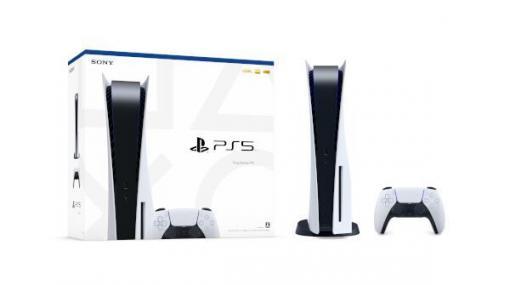 ノジマオンライン、第13回PS5抽選販売の繰り上げ当選メールを配信