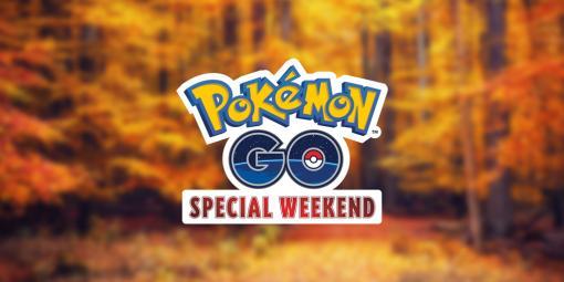 「ポケモンGO」、伊藤園&タリーズとのコラボ決定!「『Pokémon GO』 Special Weekend」開催を発表