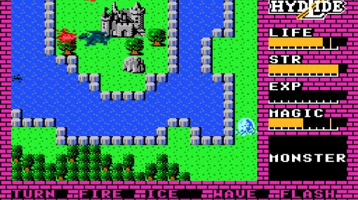 80年代を代表するアクションRPG『ハイドライド』(海外CS版)がEGGで配信開始。セール価格の330円で購入可、『ハイドライドII』などのシリーズ作品もラインナップ