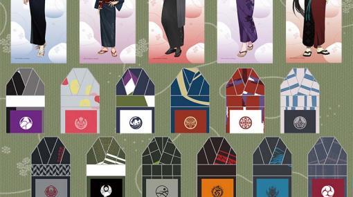 「刀剣乱舞-ONLINE- 刀剣男士てぬぐいコレクション〜軽装〜 其ノ弐」が楽天コレクションで10月20日に発売