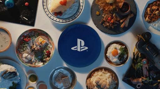 """『エルデンリング』『鬼滅の刃 ヒノカミ血風譚』などPS5&PS4タイトルを""""コース料理""""に見立てて紹介する映像が公開"""