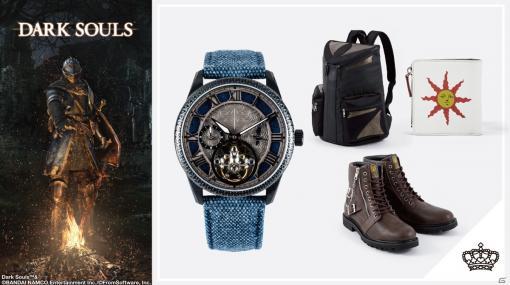 「DARK SOULS」とSuperGroupiesのコラボアイテムが登場!太陽の戦士ソラールや黒騎士らがモチーフの腕時計やバッグなどがラインナップ