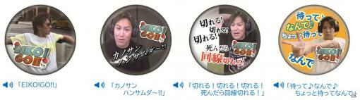 狩野英孝さんのYouTubeチャンネル「EIKO!GO!!」とのコラボグッズがカプコンストア&プライズ景品に登場!