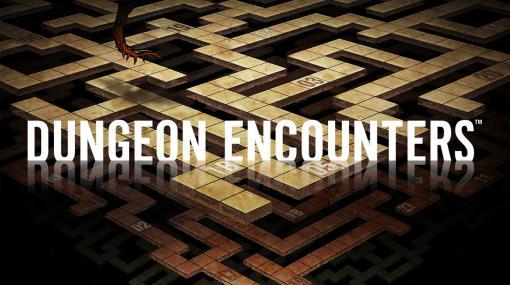 試行錯誤が楽しい超シンプルなダンジョン探索RPG「DUNGEON ENCOUNTERS」本日発売!
