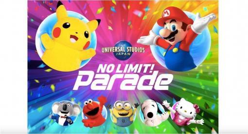 USJにてマリオと「ポケモン」、ミニオンなどが登場するゲストも主役の新パレード「NO LIMIT!パレード」が2022年春より開催