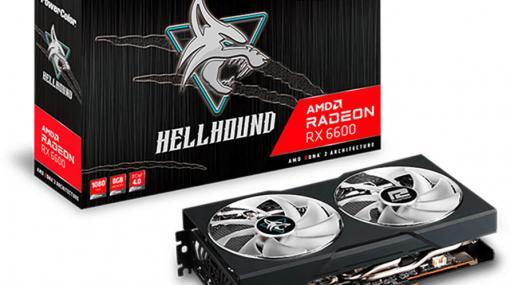 独自2連ファンクーラー採用のPowerColor製RX 6600搭載カードを発売