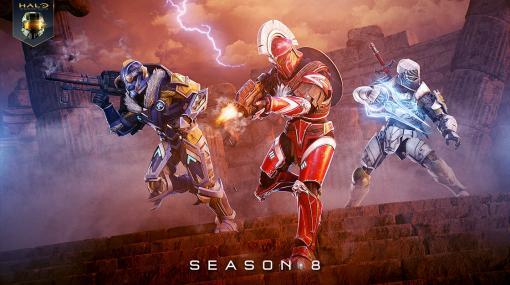 """「Halo: The Master Chief Collection」の最新アップデート""""Season 8""""の配信がスタート。最新トレイラー公開"""