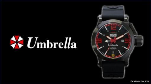 「バイオハザード」シリーズ25周年×MTM Watchのコラボウォッチが登場