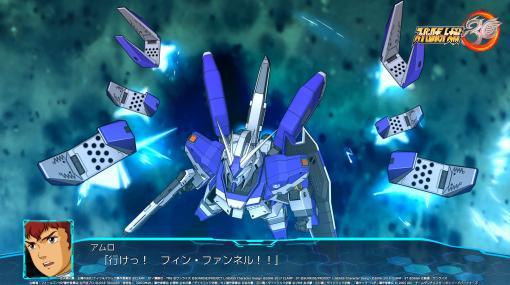 「スーパーロボット大戦30」,DLC(1)で参戦する4作品9機体が発表。PS4/Switch向け体験版の配信や先行プレイ動画とPV第2弾も公開