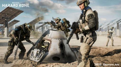 『Battlefield 2042』新モード「Hazard Zone」正式にお披露目。データドライブを回収し戦場から離脱するバトロワ要素あるPvP/PvEモード