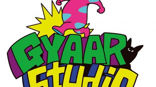 バンダイナムコスタジオ、インディーゲームレーベルとして「GYAAR Studio(ギャースタジオ)」を立ち上げ。クリエイター育成目指す