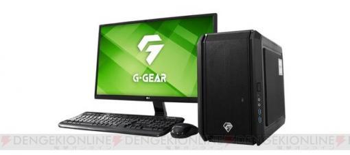 ツクモ、AMD Radeon RX 6600を搭載したコンパクトゲーミングPC発売