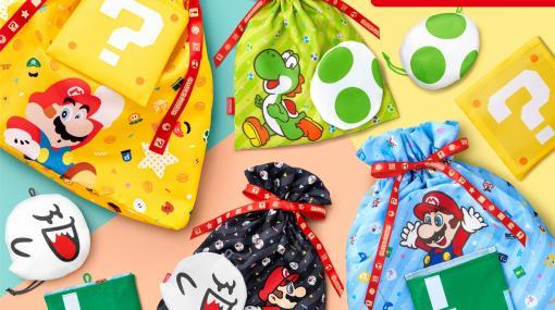 クリスマスプレゼントにぴったりなスーパーマリオのラッピングバッグが発売。開封後は折りたたみバッグとして使用可能