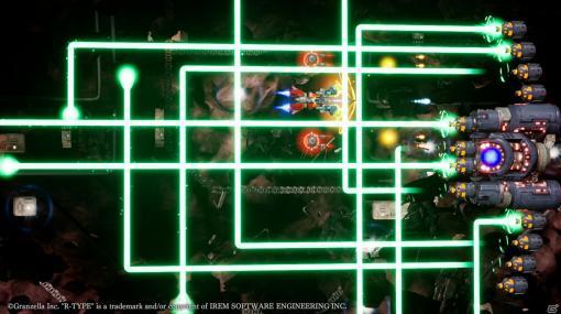 「R-TYPE FINAL2」追加DLCとして「R-TYPE II」と「イメージファイト」のオマージュステージセットが10月15日より配信!