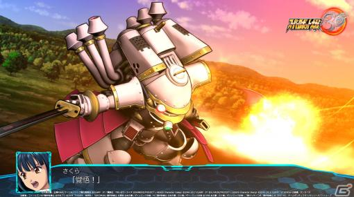 「スーパーロボット大戦30」DLC1に「サクラ大戦」シリーズが参戦決定!PS4/Switchにて体験版も配信