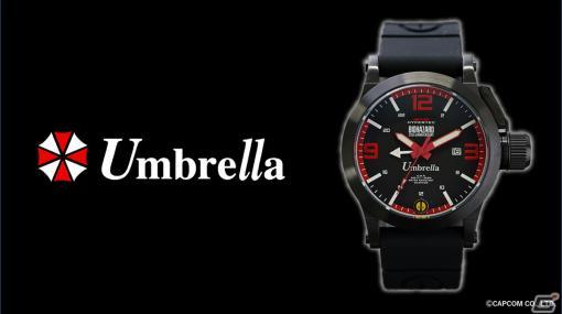 """「バイオハザード」と「MTM Watch」がコラボ!""""アンブレラ社""""をモチーフにしたコラボレーションウォッチが発売決定"""