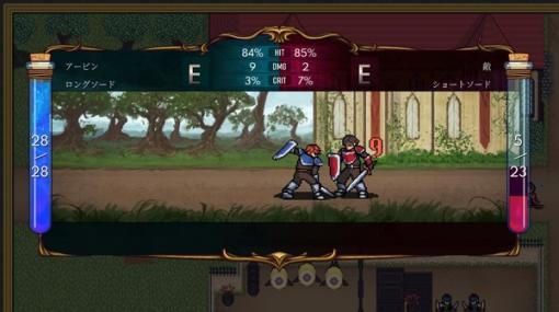 ファンタジーSRPG『Dark Deity』最新アップデートで日本語追加!回避キャラが強すぎたゲームバランス調整も