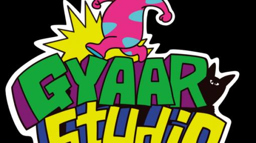 バンナム社内インディーレーベル「GYAAR Studio」設立!第1弾は『Survival Quiz CITY』