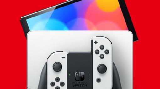 ヨドバシ・ドット・コム、Nintendo Switch(有機ELモデル)の抽選販売実施を告知10月18日より受付スタート