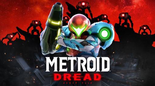「メトロイド ドレッド」、特定操作で強制終了バグが発生中。ゲーム終盤のマップマーカーの配置に注意修正データは10月中に配信予定