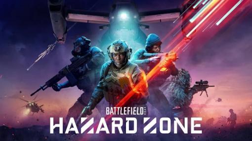 次世代FPS『バトルフィールド 2042』の謎に包まれていたモード「ハザードゾーン」の詳細が判明。2回しか脱出できない危険地帯で、生存をかけてアイテムを奪取する内容に