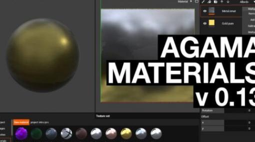 Agama materials v0.13 - レイヤーのブレンドモード切替に対応!ノードベースのマテリアル構築&テクスチャベイキング&3Dペイントソフト!無料!