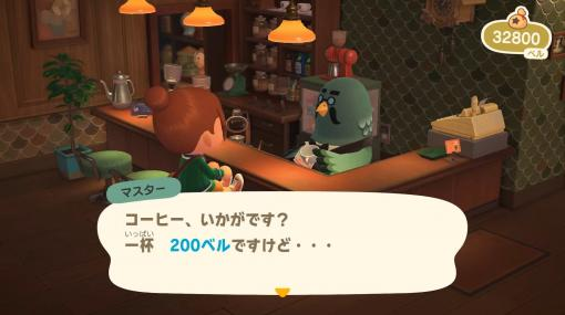 """「あつまれ どうぶつの森」 にて喫茶ハトの巣が""""開店""""! 島の生活が充実する無料アップデートや有料DLCのハッピーホームパラダイスが11月5日配信"""