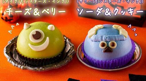 『モンスターズ・インク』のキュートなケーキが登場