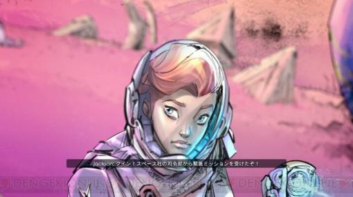 凶悪すぎる難易度だけど惑星探索にハマる! SFサバイバルゲーム『Beyond Contact』をレビュー【電撃インディー#113】