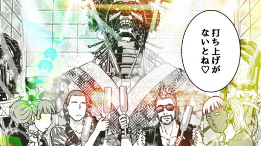 電書版『メガノクR』第1巻発売記念座談会―田澤類&stggc・吉田輝和らが作品・性癖・オープンワールドゲーまで語る!