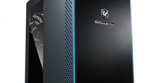 「FFXIV: 暁月のフィナーレ」推奨PCが各社から登場! GALLERIA・G-GEARなど
