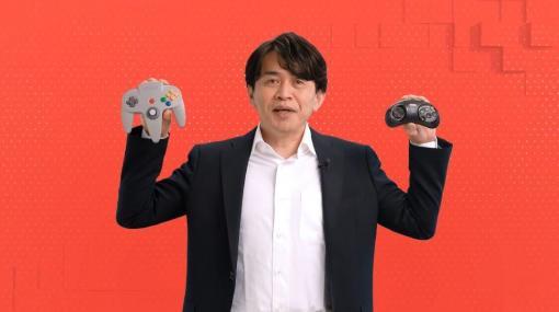 1人につき4点限り! Switch用NINTENDO 64とメガドライブのコントローラー予約受付中Nintendo Swtich Online加入者限定。10月26日発売