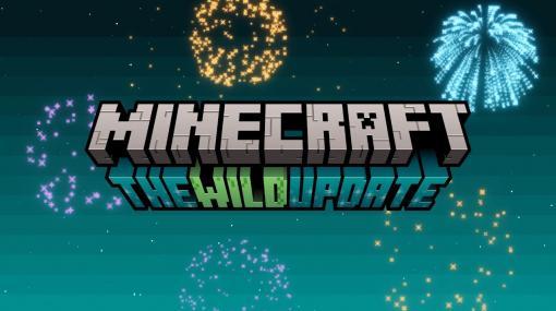『マインクラフト』沼や地底を拡張する大型アップデート「Wild Update」発表、2022年配信へ。そのほかMinecraft Live情報まとめ