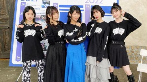 Roseliaの単独ライブ「Episode of Roselia」が2022年5月に富士急ハイランド・コニファーフォレストにて開催決定!