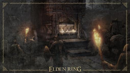 発売まで100日切ったフロム新作『ELDEN RING』報いを示唆する新スクショ公開―16日20時からはPS公式番組で電脳少女シロさんによる紹介も