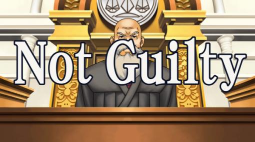 『逆転裁判』裁判で「有罪か無罪か」を考えてはいけない?Not GuiltyとInnocentの間【ゲームで英語漬け#80】