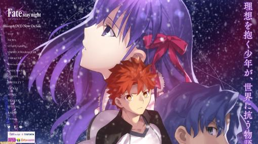 『鬼滅の刃』遊郭編のOP&ED担当・Aimerさんの名曲! 『Fate/stay night HF』主題歌『花の唄』MVには人気女優浜辺美波さんの姿が