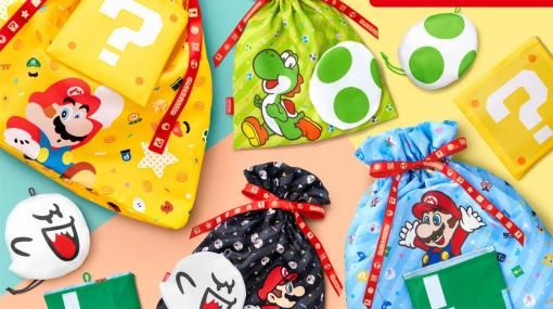 Switchなどをプレゼントする時にぴったりなスーパーマリオのラッピングバッグシリーズに新作が登場!